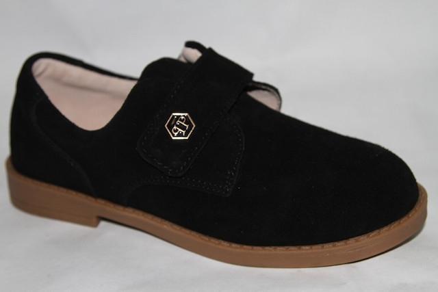 Туфли 7008-А черный