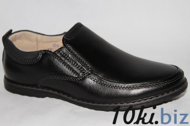 Туфли С-691-2 Туфли для мальчиков в России