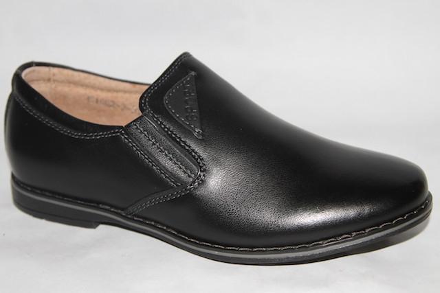 Туфли С1002-2