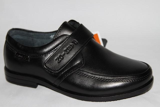 Туфли С-726