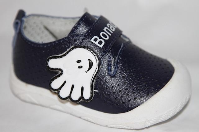 Туфли Х917-2 синий