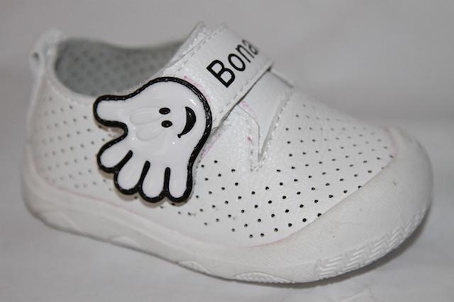 Туфли Х917-1 белый