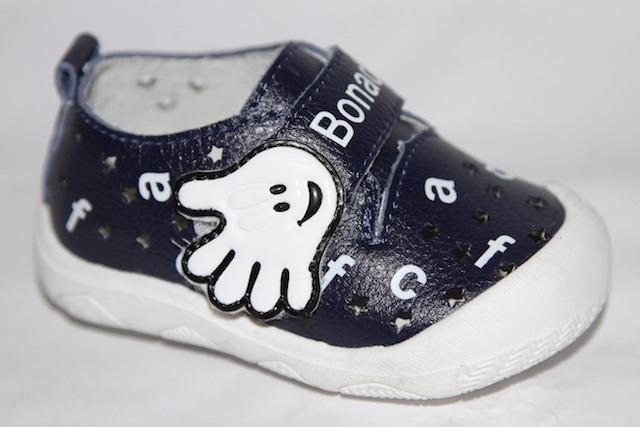 Туфли Х970-2 синий