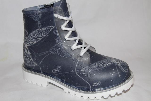 Ботинки Н59-2 синий