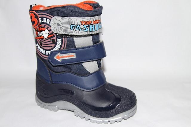 Ботинки 3861-2 синий