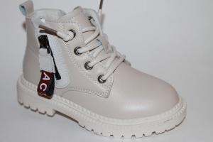 Фото Демисезонная обувь, Демисезонная обувь девочки до 32 Ботинки 155-16-2 бежевый