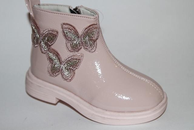 Ботинки 201 розовый
