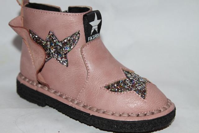 Ботинки Q078-1 розовый