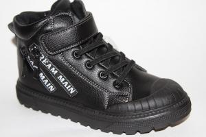 Фото Демисезонная обувь, Ботинки мальчики до 38 Ботинки L29-3А