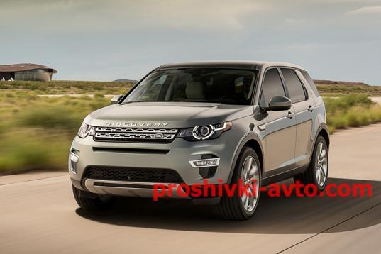 Фото DAMOS Files for WinOLS, Damos Jaguar Land rover Land Rover Discovery Sport MEDC 17.9 (Original) - GK72-12K532-FBA