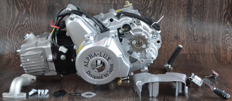 Двигатель DELTA,ALFA,ACTIVE - 125 ( полуавтомат) алюминиевый цилиндр