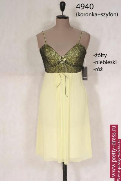 Платье Desperado 4940