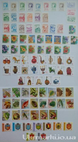 Фото Почтовые марки Украины, Наборы из серии почтовых марок Украины Серии СТАНДАРТНЫХ ПОЧТОВЫХ МАРОК :