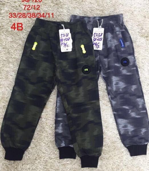 Спортивные штаны мальчику 98-128см