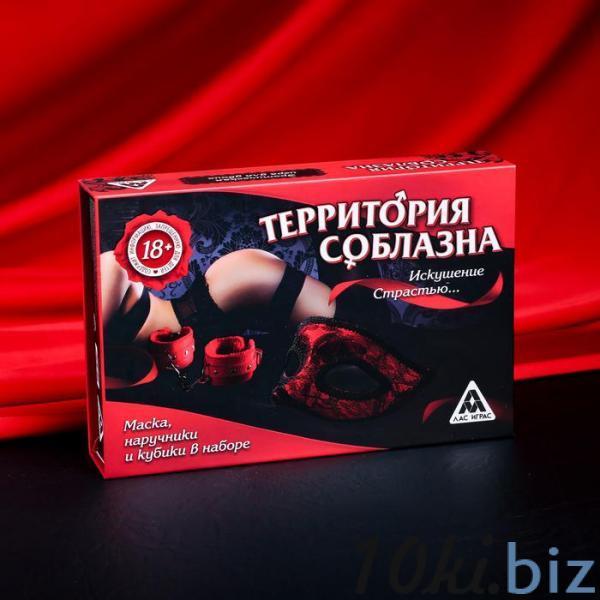 Эротическая игра «Территория соблазна» наручники, маска, кубики, книга-шкатулка купить в Гродно - Оригинальные подарки