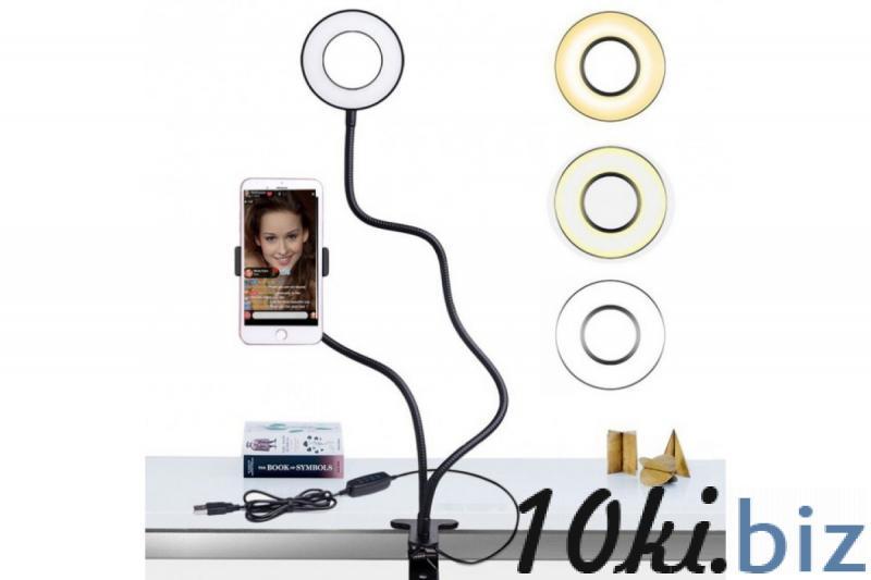 Держатель для телефона (селфи) на прищепке с подсветкой Professional Live Stream купить в Гродно - Моноподы, селфи-палки
