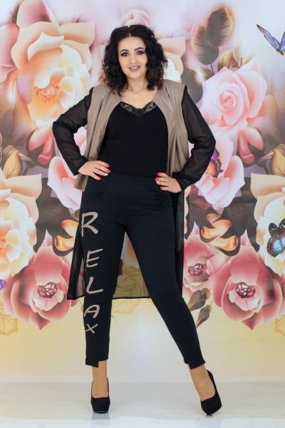 Модный женский костюм RELAX
