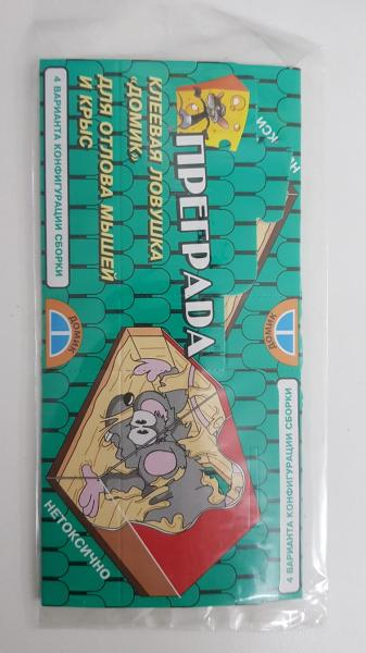 Фото Средства от грызунов Преграда клеевая ловушка -домик  для грызунов 1 шт.