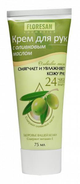 Крем для рук з оливковою олією 75мл Floresan