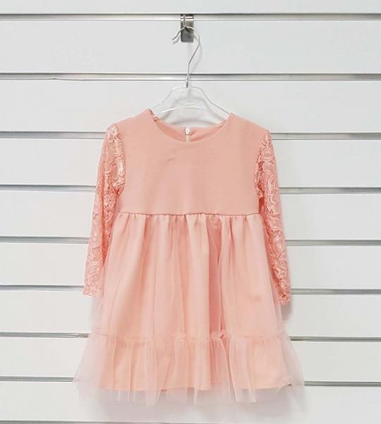Плаття Азалія