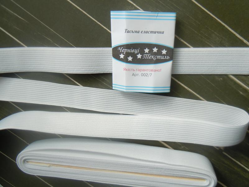 Фото Кружево ,тесьма ,сетка,резинка, Резинка для повязок, резинка простая. Резинка  Белая  ,  ширина  2 см.