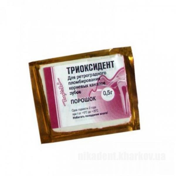 Фото Для стоматологических клиник, Материалы, Эндоматериалы Триоксидент ( порошок 0,5 г.)
