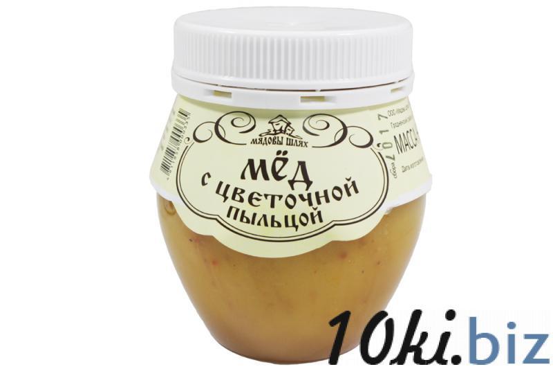 Мед натуральный 350 г. с различными дополнительными ингредиентами, см. подробнее купить в Беларуси - Емкости для хранения пищевых продуктов, судки