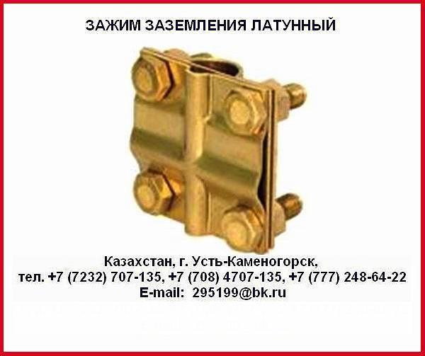 Зажим заземления Т000332-РК. Муфта соединительная для стержня заземления МЛ-Т051-РК
