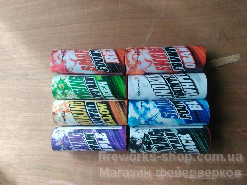 Фото Цветные дымы, набор цветных дымов ДЫМ MA0509/МИКС 8 ЦВЕТОВ