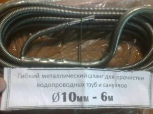 Фото  Трос сантехническийвал канализационный 6-18мм