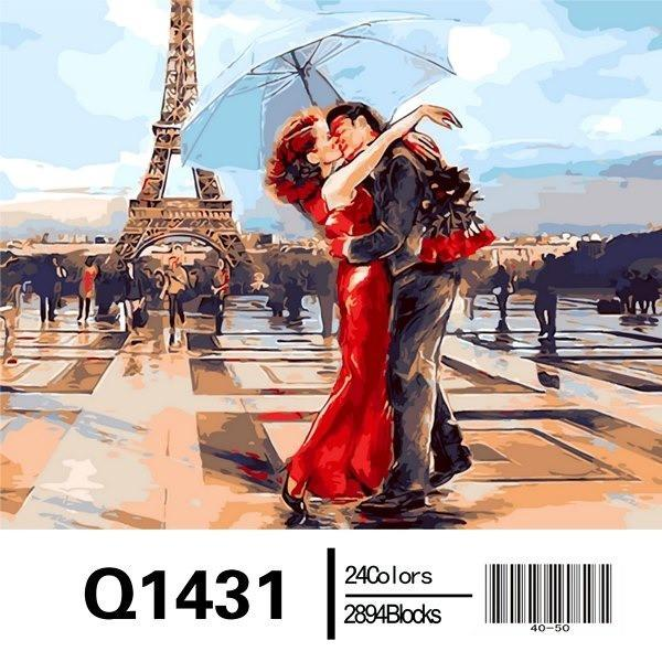 Фото Картины на холсте по номерам, Картины по номерам 50х65см QS1431