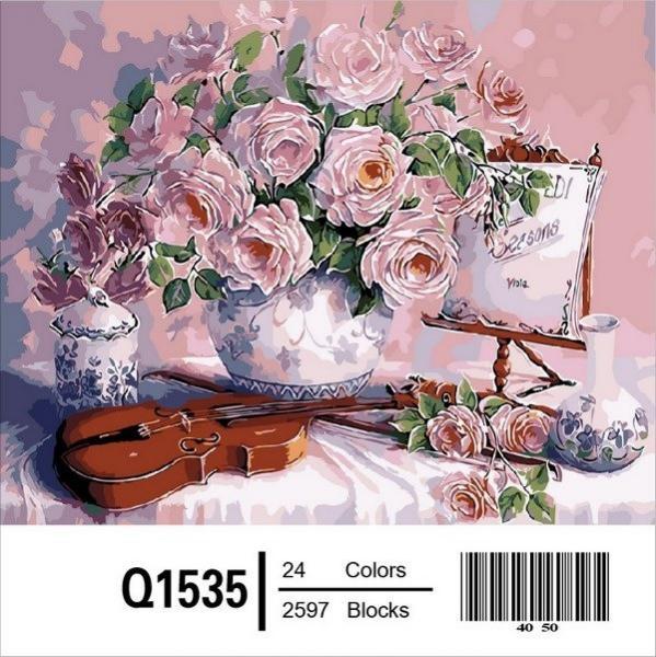 Фото Картины на холсте по номерам, Букеты, Цветы, Натюрморты Q1535 Роспись по номерам на холсте 40х50см