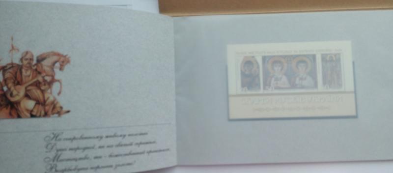 Фото Почтовые марки Украины, Сувенирные буклеты с почтовыми марками Украины Сувенирный буклет Сокровища музеев Украины
