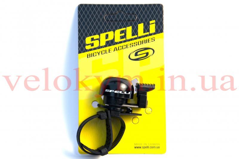 Дзвінок SBL-709 Spelli