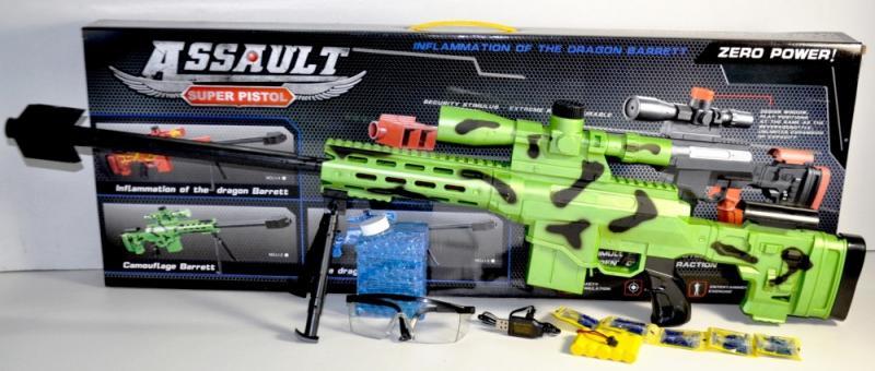 Фото Игрушечное Оружие, Стреляет гелевыми (водяными) пульками 47-8 Винтовка  акумулятор, автозаряжание, гелевые (водяные) пули.