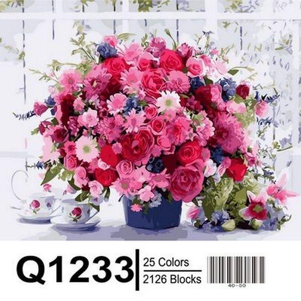 Фото Картины на холсте по номерам, Картины по номерам 50х65см QS1233