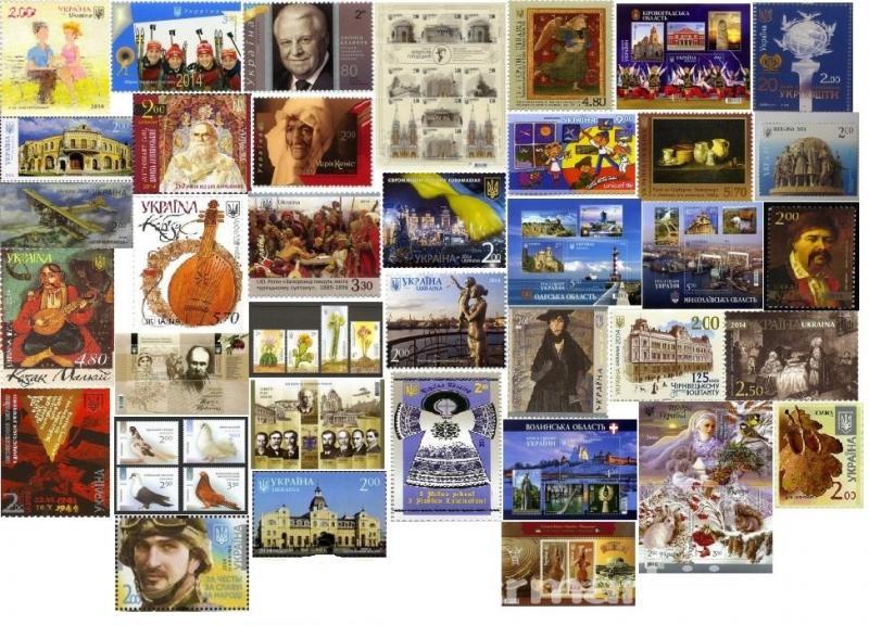 1. 2014 Годовой набор почтовых марок