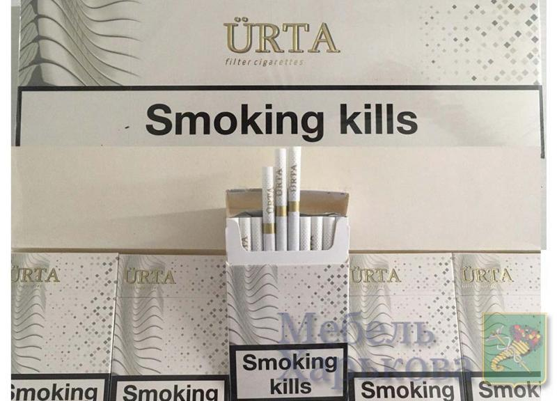 Оптовая продажа сигарет - ÜRTA Duty Free