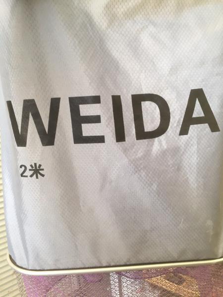 Фото Садки, подсаки Садок Weida прорезиненный квадратный 2м (40/30см)