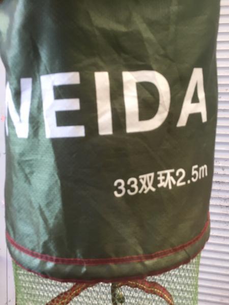 Фото Садки, подсаки Садок Weida прорезиненный круглый 2.5м d33