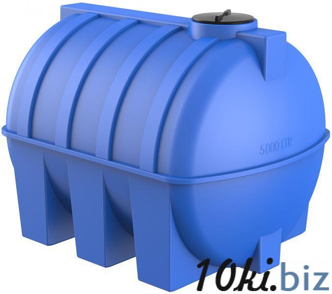 Бачки, баки, емкости - Горизонтальная емкость G 5000 литров
