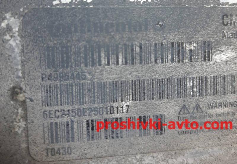 Фото DAF чип-тюнинг DAF LF45 CM2150E_BBX_CJ90046_14_25010117 SCR OFF