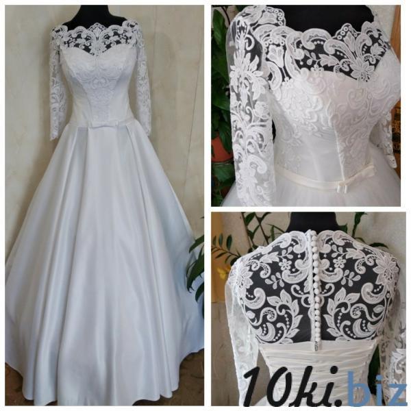 Свадебные платья - Атласное закрытое свадебное платье для полных Белла