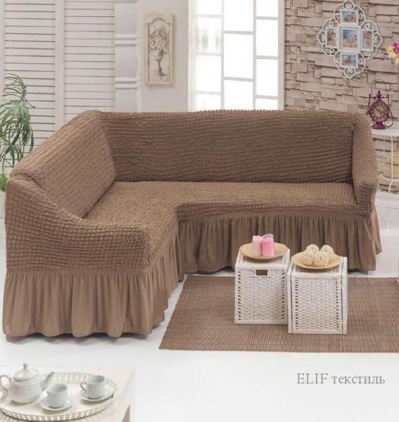 Чехол для углового дивана (кофейный)