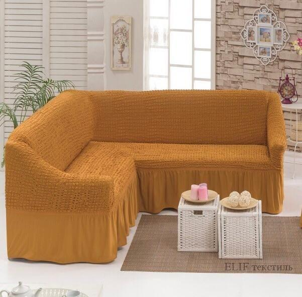 Чехол для углового дивана (светло-горчичный)
