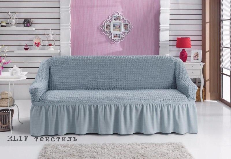 Чехол для прямого дивана (серый)