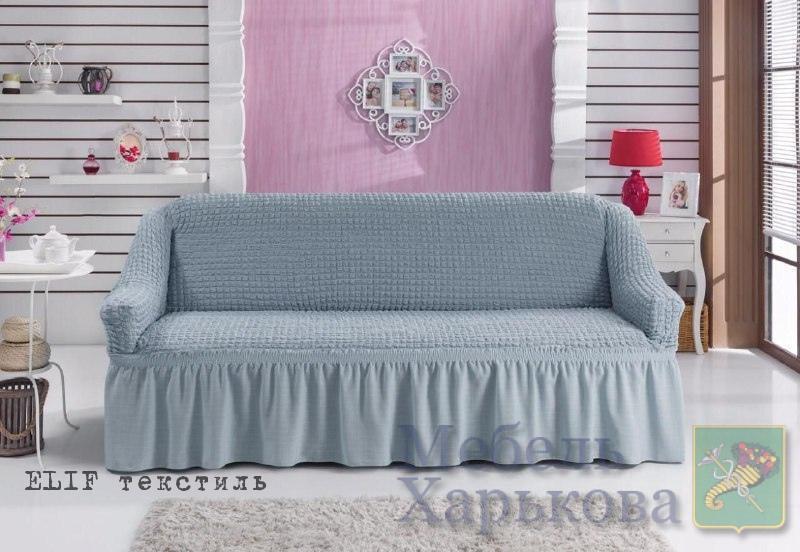 Чехол для прямого дивана (серый) - Накидки на мебель в Харькове