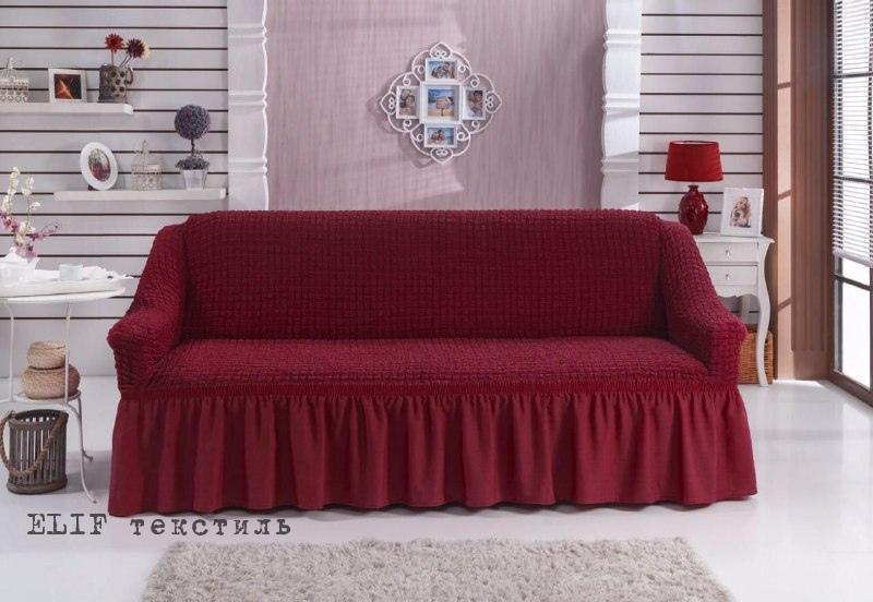 Чехол для прямого дивана (бордовый)