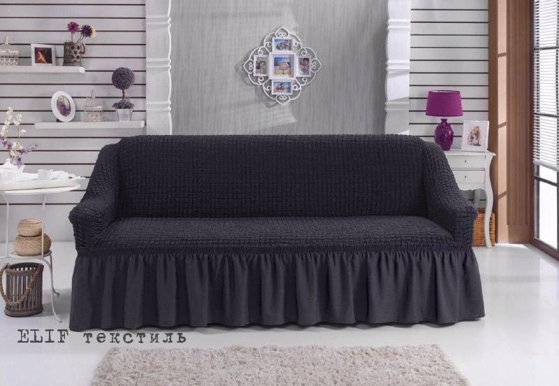Чехол для прямого дивана (графитовый)