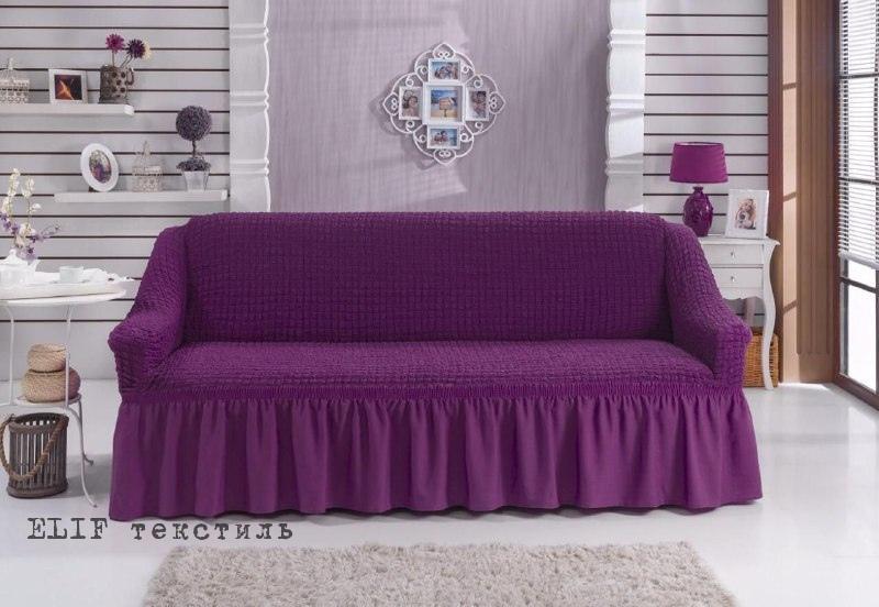 Чехол для прямого дивана (фиолетовый)
